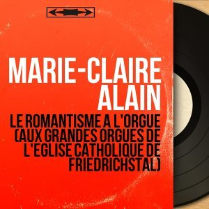 Marie-Claire Alain 歌手頭像