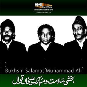 Bukhshi Salamat Mubarak Ali 歌手頭像