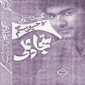 Sajjad Ali 歌手頭像