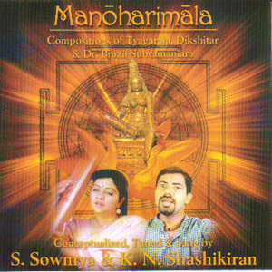 S. Sowmya & K. N. Shashikiran 歌手頭像