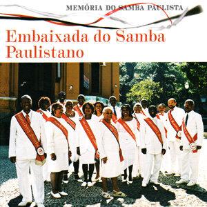 Memória do Samba Paulista