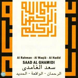 Saad Al Ghamidi 歌手頭像