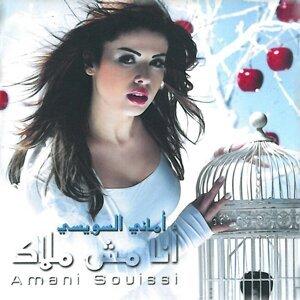 Amani Swissi 歌手頭像