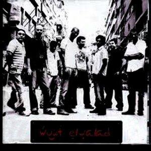 West El Balad 歌手頭像