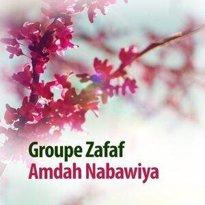 Groupe Zafaf 歌手頭像