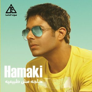 Mohamed Hamaki 歌手頭像