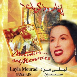 Layla Mourad 歌手頭像
