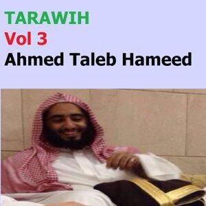 Ahmed Taleb Hameed 歌手頭像
