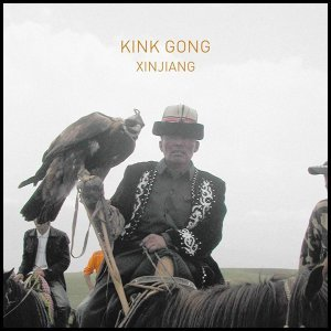 Kink Gong 歌手頭像