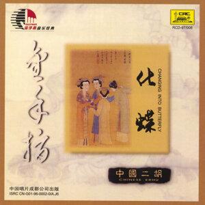 Jiang Cairu 歌手頭像