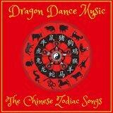 Dragon Dance Music