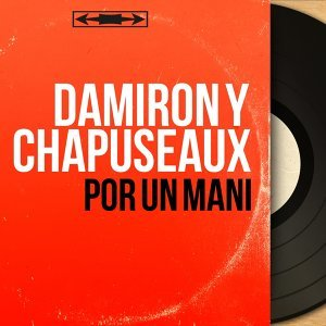 Damiron y Chapuseaux 歌手頭像
