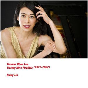 Jenny Lin (林佳靜)