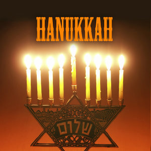 The Chanukah Players 歌手頭像