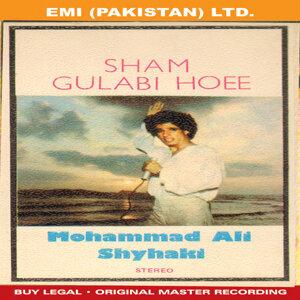 Mohammad Ali Shyhaki 歌手頭像