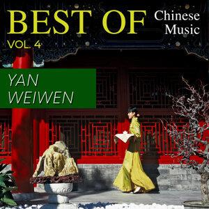 Yan Weiwen