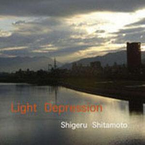 shigeru shitamoto 歌手頭像