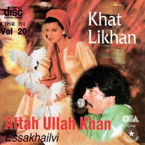 Atta Ullah khan Essakhailvi 歌手頭像