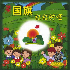 Guangzhou Haizhu Childrens Palace Choir