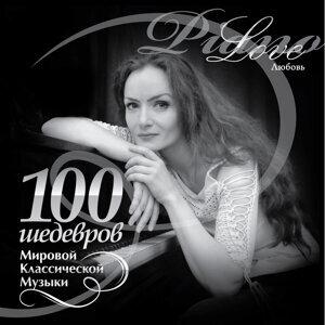Lubov Gruzinova Orchestra 歌手頭像