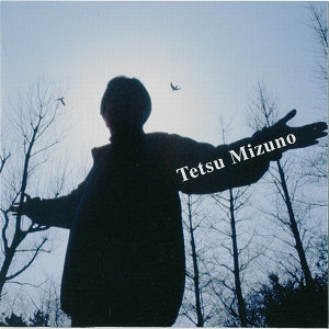 Tetsu Mizuno