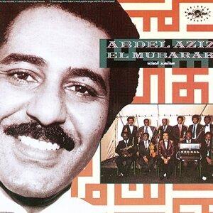 Abdel Aziz El Mubarak 歌手頭像