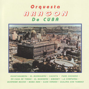 Orquesta Aragón de Cuba - The Originals Series 歌手頭像