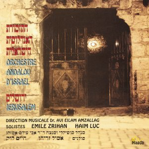 Orchestre Andalou D'Israel 歌手頭像
