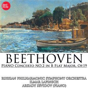 Russian Philharmonic Symphony Orchestra, Ilmar Lapinsch, Arkady Sevidov 歌手頭像