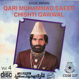 Quari M. Saeed Chishti