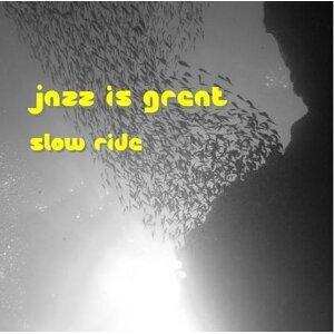 Slowride