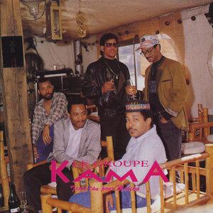 Le groupe Kama 歌手頭像