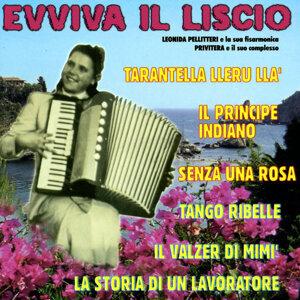 Leonida Pellitteri e la sua fisarmonica 歌手頭像