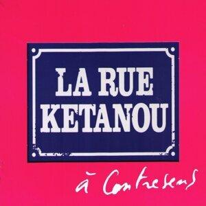 La Rue Ketanou 歌手頭像