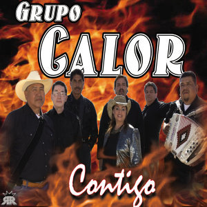 Grupo Galor 歌手頭像