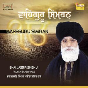Bh.Jasbir Singh Ji Paunta Sahib Waley 歌手頭像