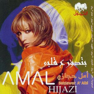 Amal Hijazi 歌手頭像