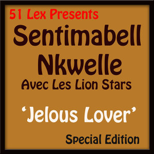 Sentimabell Nkwelle Avec Les Lion Stars 歌手頭像