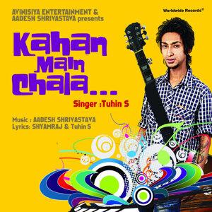 Tuhin S 歌手頭像