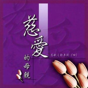 蕭蔓萱+陳淑萍+蔡麗津 歌手頭像