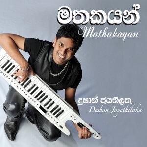 Dushan Jayathilaka 歌手頭像
