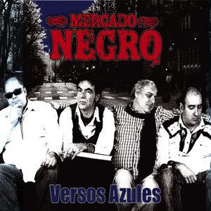 Mercado Negro 歌手頭像