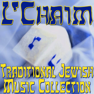 Jewish Music Unlimited 歌手頭像