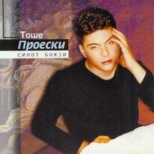 Toše Proeski 歌手頭像