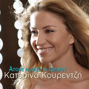 Katerina Kourentzi 歌手頭像