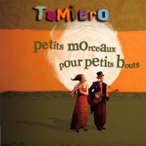 Tamiero 歌手頭像