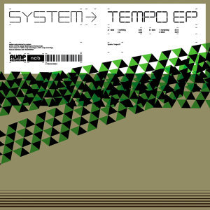 System Shock (決戰異域樂團)