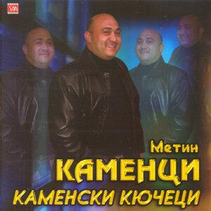 Metin Kamentsi 歌手頭像