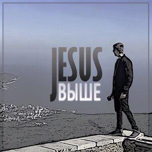 Jesus 歌手頭像