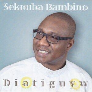 Sékouba Bambino 歌手頭像